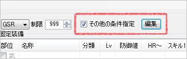 f:id:hiroaki362:20160620024539p:plain