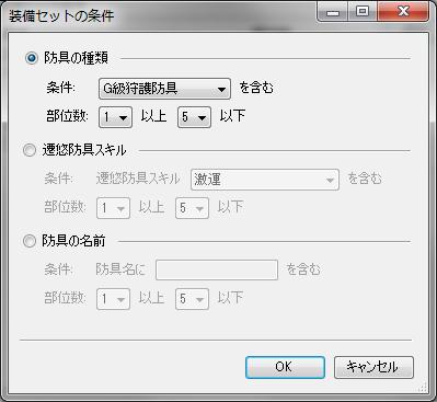 f:id:hiroaki362:20160620024552p:plain