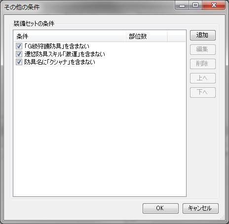 f:id:hiroaki362:20160626092141p:plain