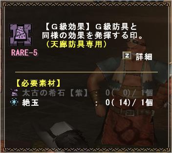 f:id:hiroaki362:20160626110406p:plain