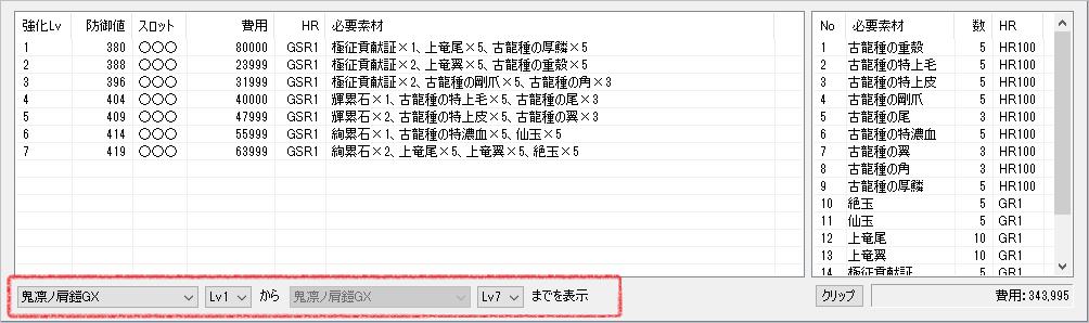 f:id:hiroaki362:20160813171232p:plain