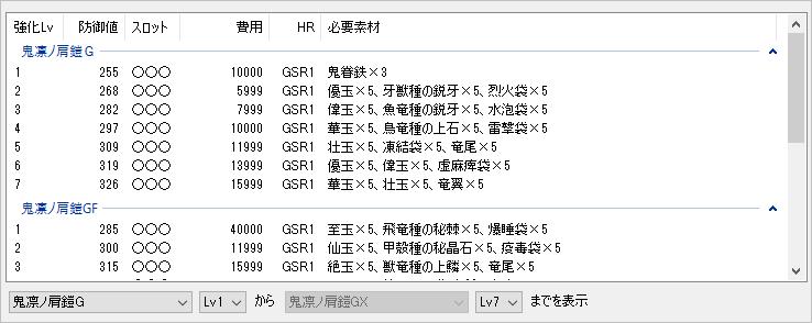 f:id:hiroaki362:20160813171611p:plain
