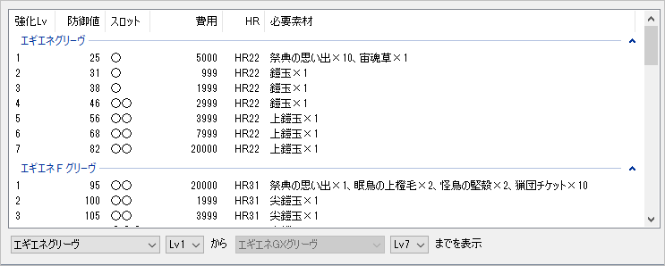 f:id:hiroaki362:20160813171939p:plain