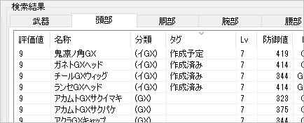 f:id:hiroaki362:20160905055815p:plain