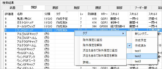 f:id:hiroaki362:20160905055825p:plain