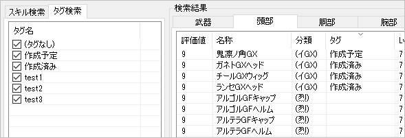 f:id:hiroaki362:20160905061001p:plain