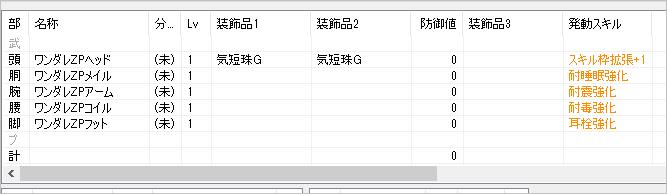 f:id:hiroaki362:20160905062418p:plain