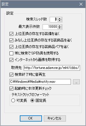 f:id:hiroaki362:20160923100606p:plain