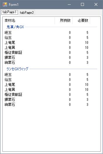 f:id:hiroaki362:20160926045536p:plain