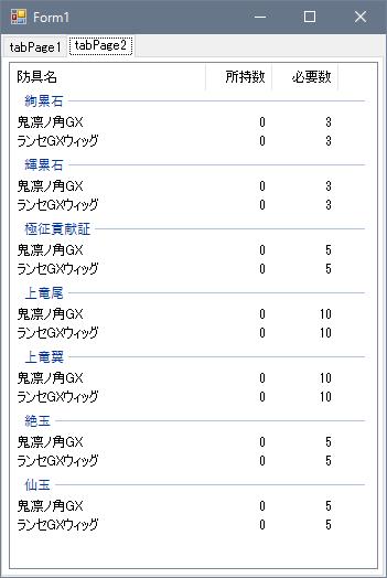 f:id:hiroaki362:20160926045541p:plain