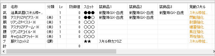 f:id:hiroaki362:20161113180626p:plain