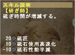 f:id:hiroaki362:20170102033302p:plain