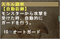 f:id:hiroaki362:20170102033320p:plain