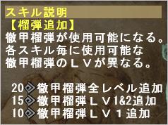 f:id:hiroaki362:20170102033339p:plain