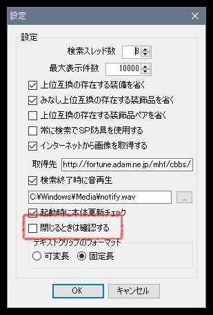f:id:hiroaki362:20170128002439j:plain