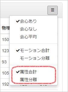 f:id:hiroaki362:20170226205742j:plain