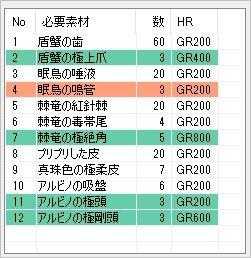 f:id:hiroaki362:20170305080230j:plain
