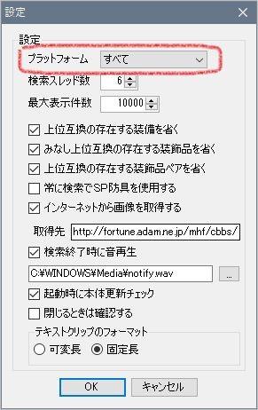 f:id:hiroaki362:20170305080606j:plain