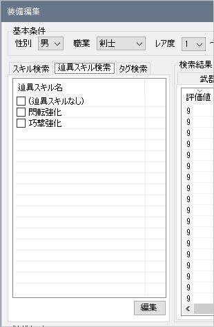 f:id:hiroaki362:20170307000309j:plain