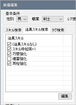 f:id:hiroaki362:20170309224014j:plain