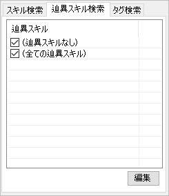 f:id:hiroaki362:20170311004749j:plain