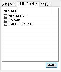 f:id:hiroaki362:20170311004756j:plain
