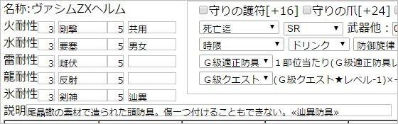 f:id:hiroaki362:20170314081001j:plain