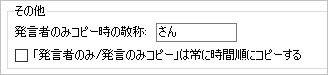 f:id:hiroaki362:20170319144407j:plain