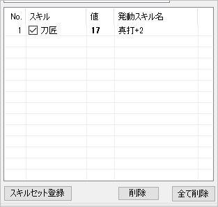 f:id:hiroaki362:20170326230820j:plain