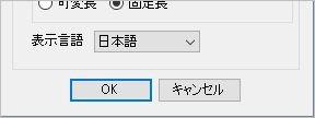 f:id:hiroaki362:20170408214318j:plain