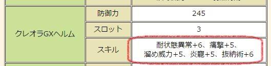f:id:hiroaki362:20170527031614j:plain