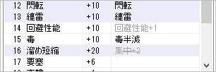f:id:hiroaki362:20170618222726j:plain