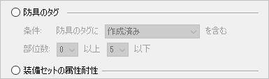 f:id:hiroaki362:20170702045051j:plain