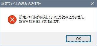 f:id:hiroaki362:20170709190343j:plain