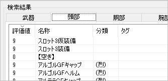 f:id:hiroaki362:20170730214250j:plain