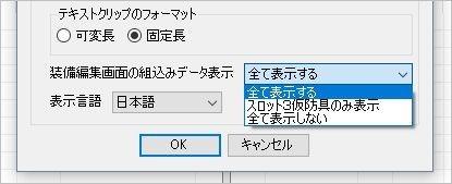 f:id:hiroaki362:20170730214419j:plain