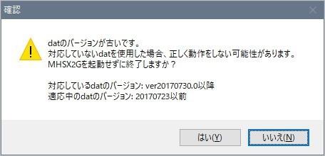 f:id:hiroaki362:20170730214937j:plain