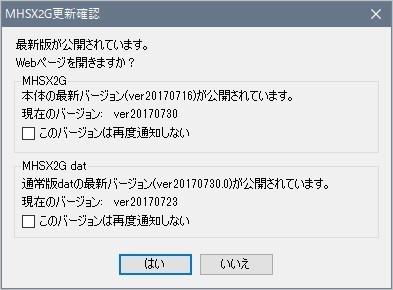 f:id:hiroaki362:20170730215726j:plain