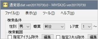 f:id:hiroaki362:20170730221425j:plain