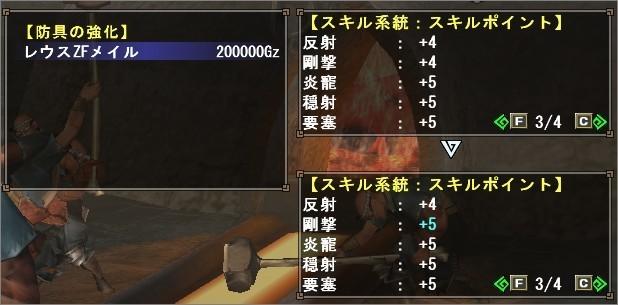 f:id:hiroaki362:20170801212107j:plain