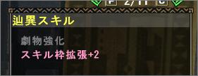 f:id:hiroaki362:20170807223244p:plain