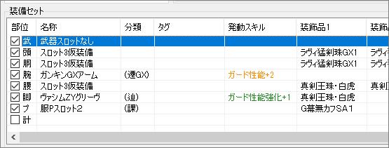 f:id:hiroaki362:20170807223314p:plain