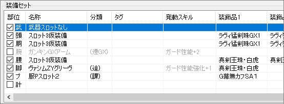 f:id:hiroaki362:20170807223419p:plain