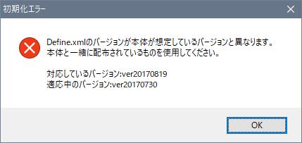 f:id:hiroaki362:20170819154211p:plain