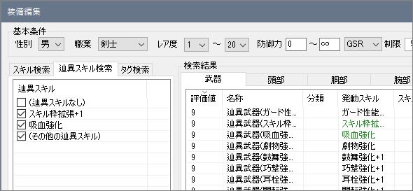 f:id:hiroaki362:20170819154243p:plain
