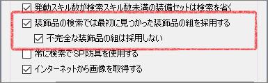 f:id:hiroaki362:20170819154833p:plain