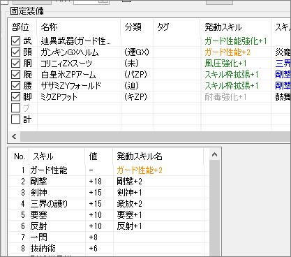 f:id:hiroaki362:20170819160232p:plain