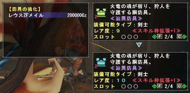 f:id:hiroaki362:20170828002153p:plain