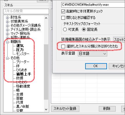 f:id:hiroaki362:20170903232250p:plain
