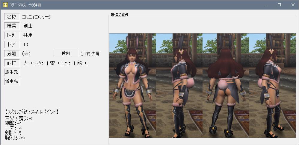 f:id:hiroaki362:20170924111728p:plain